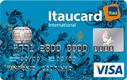 Itaucard Universitário Visa