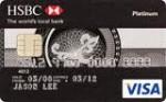 HSBC Platinum Visa