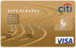 Citi Auto Rewards Gold
