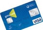 Geracard Visa Consignado