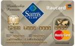 Sam's Club Itaucard Mastercard