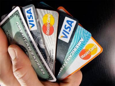 Limite de crédito do cartão estourado