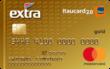 Itaucard Extra: Quais as opções de cartão Extra, como solicitar e fatura